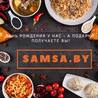 """Скидка до 50% в кафе узбекской кухни """"Samsa"""""""